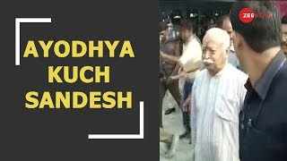 "Breaking: RSS chief Mohan Bhagwat to deliver ""Ayodhya Kuch Sandesh"" for Ram Mandir in Ayodhya - ZEENEWS"