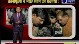 दिल्ली की फैक्ट्री में अग्निकांड, 'कानाफूसी' ने मेयर को फंसाया ! --  मेयर मैडम की सफाई - ITVNEWSINDIA