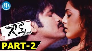 Game Full Movie Part 2 | Mohan Babu, Vishnu, Parvati Melton, Shobana | Ram Prasad | Joshua Sridhar - IDREAMMOVIES