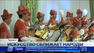 Казахстан и Узбекистан отмечают 25-летие установления диплом
