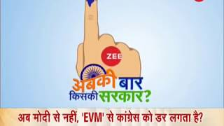 EVM hacking: Union minister Ravi Shankar Prasad claims Congress organised event - ZEENEWS