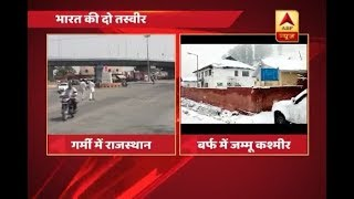 Extreme Climates In India: Snowfall in Kashmir while heatwaves grip Rajasthan - ABPNEWSTV