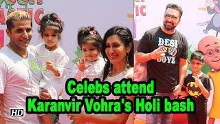 Raj Kundra, Karan Mehra with kids attend Karanvir Vohra's Holi bash - IANSLIVE