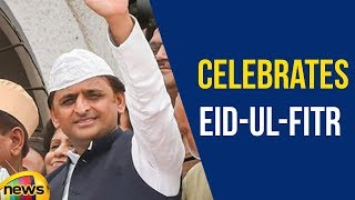 Akhilesh Yadav Paid Visit To Wish The People On The Occasion Of Eid- Ul- Fitr | Mango News - MANGONEWS
