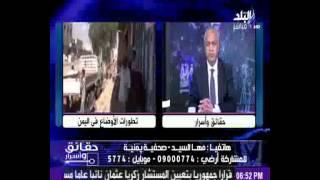 كاتبة يمنية: عدن  تحولت إلى حرب شوارع