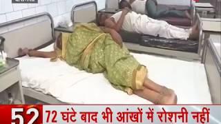 BJP municipal Councillor's kin shot dead in Delhi's Sangam Vihar by neighbour over a water spat - ZEENEWS