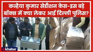 कन्हैया कुमार सेडीशन केस- इस बड़े बॉक्स में क्या लेकर आई दिल्ली पुलिस? - ITVNEWSINDIA