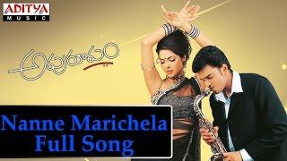 Nanne Marichela Full Song ll Apuroopam Movie ll Madhukar, Prasanna, Priyanka Chopra - ADITYAMUSIC