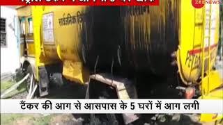 Morning Breaking: Two injured as petrol tankers turn turtle in Karnataka - ZEENEWS