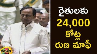 CM KCR Clarified That The Pre Election Promises Will Be Implemented | Telangana Assembly |KCR Speech - MANGONEWS