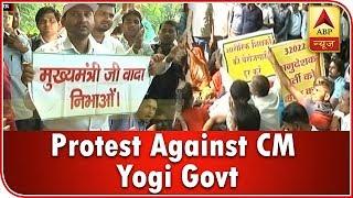 Ghanti Bajao: Once again 32,000 B.P.Ed candidates protest against Yogi Adityanath govt - ABPNEWSTV