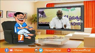 Dada Counter To TDP MLC Dokka Manikya Vara Prasad | Pin Counter | iNews - INEWS