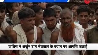 Morning Breaking: MLA Arjun Ram Meghwal, says lynchings being done to defame Modi - ZEENEWS
