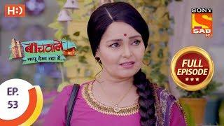Beechwale Bapu Dekh Raha Hai - Ep 53 - Full Episode - 10th December, 2018 - SABTV