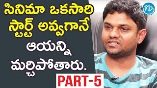 Devi Sri Prasad Movie Director Sri Kishore Exclusive Interview Part #5 || Talking Movies With iDream - IDREAMMOVIES
