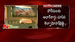 High Drama in Nandyal || Police Objection over Silpa Chakrapani Reddy Stays in Nandyal || NTV - NTVTELUGUHD
