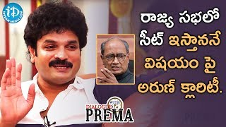 Dasari Arun Kumar Clarifies About His Entry Into Politics | Dialogue With Prema - IDREAMMOVIES
