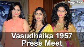 Vasudhaika 1957 Movie Press Meet | Horror | Brahmaji | Indiaglitz Telugu - IGTELUGU
