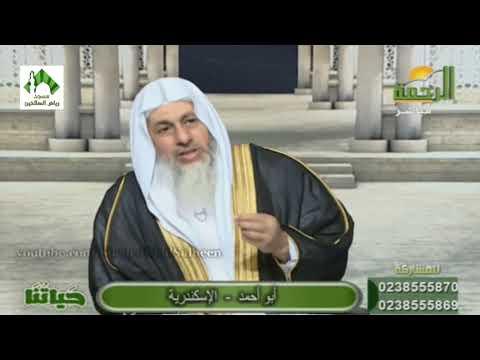 فتاوى الرحمة - للشيخ مصطفى العدوي 8 -1-2018