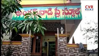 Allegation of Serving Bad Quality Food in Anganwadi Centers | Vijayawada | CVR News - CVRNEWSOFFICIAL
