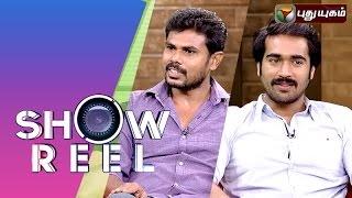 Sethuboomi Movie Team Movie Team in Showreel 07-02-2016  PuthuYugam TV Show