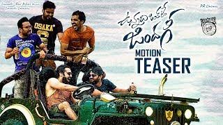 Unnadi Okate Zindagi Motion Teaser | Ram Pothineni | Anupama Parameswaran | Megha Akash | TFPC - TFPC