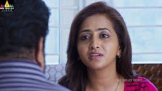 Raja Meeru Keka Movie Lasya Intro Scene | Latest Telugu Scenes | Sri Balaji Video - SRIBALAJIMOVIES