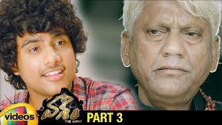 Vasham Latest Telugu Full Movie | Nanda Kishore | Swetha Varma | Vasudev Rao | Part 3 | Mango Videos - MANGOVIDEOS