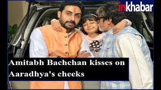 Amitabh Bachchan kisses on granddaughter Aaradhya's cheeks and Aishwarya Rai captures it perfectly - ITVNEWSINDIA