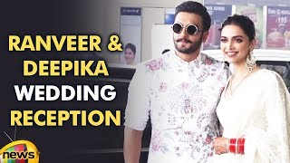 Deepika Padukone and Ranveer Singh are off to Bengaluru to host their First Wedding Reception - MANGONEWS