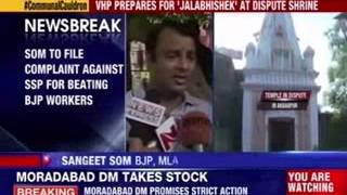 Sangeet Som to file complaint against SSP for beating BJP workers - NEWSXLIVE
