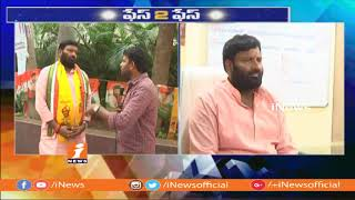 Prajakutami MLA Candidate Kuna Srisailam Goud Confident About His Winning in Quthbullapur | iNews - INEWS