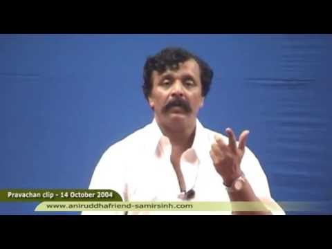 रामरक्षारूपी खजिना (Raam-Rakshaa Stotra - The Treasure) - Aniruddha Bapu Marathi Discourse