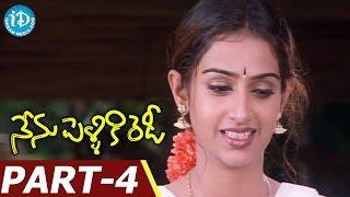 Nenu Pelliki Ready Full Movie Part 4    Srikanth, Sangeetha, Laya, Anitha    Venky    Chakri - IDREAMMOVIES