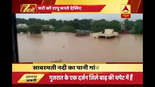 Gujarat: Mehsana comes to standstill after flood; Indian army sent for help - ABPNEWSTV