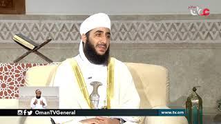 #سؤال_أهل_الذكر   حلقة عامة   الجمعة 25 رمضان 1440 هـ