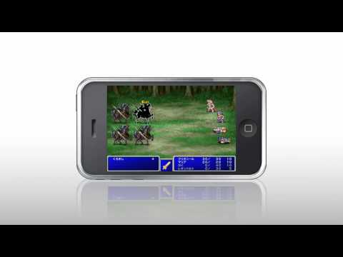 Final Fantasy para iPhone