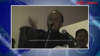 (वीडियो) : पठानकोट में अरुण जेटली ने भाजपा उम्मीदवार के समर्थन में की चुनाव रैली