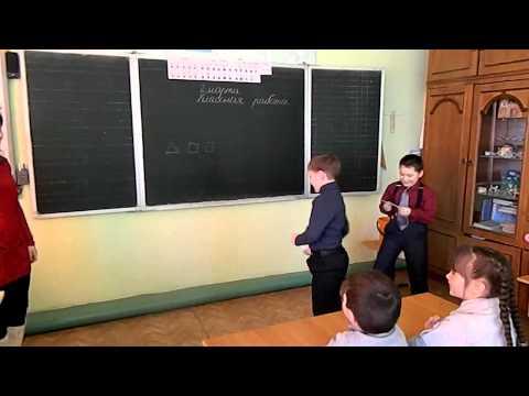 Конкурсы для 5 класса прикольные