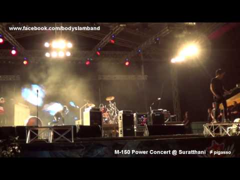 Bodyslam : M-150 Power Concert @ Suratthani