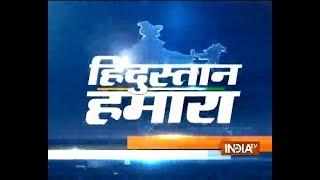 Hindustan Hamara | June 18, 2018 - INDIATV
