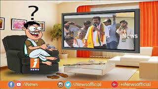 Dada Punches On Revanth Reddy Speech After Files Nomination From Kodangal | Pin Counter | iNews - INEWS