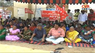 AITUC Demands To Release Pending Bills of Afternoon Meal Scheme | Kadapa | CVR News - CVRNEWSOFFICIAL