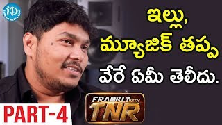 Sai Karthik Music Director Interview Part #4 || Frankly With TNR #80 || Talking Movies - IDREAMMOVIES