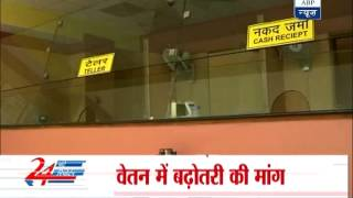 Bank strike hits common life - ABPNEWSTV