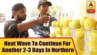 Heat wave to continue for another 2-3 days in Northern, central India - ABPNEWSTV