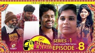 COMEDY EXPRESS || Episode 8 || #Telugu || #Comedy || #Telugucomedywebseries - IGTELUGU