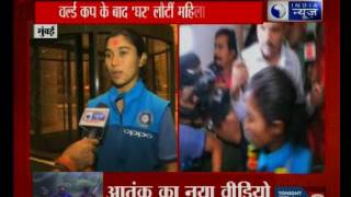 Mumbai: Grand welcome to Indian Women Cricket team after World cup - ITVNEWSINDIA