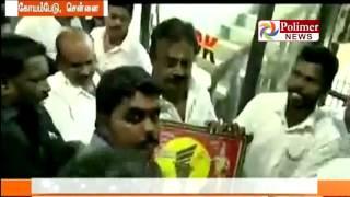 Viajyakanth Attack On Volunteer