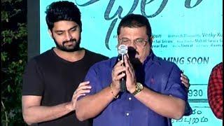 ఎమోషనల్ అయిన నాగ శౌర్య తండ్రి || Naga Shaurya's father gets emotional at Chalo Press Meet - IGTELUGU